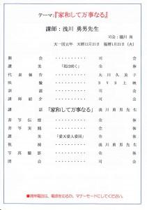 20140201_00004_1